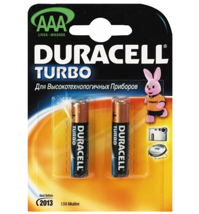 Батарейки Duracell Turbo AAA, 2 шт.