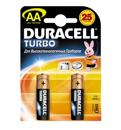 Батарейки Duracell Turbo AA, 2 шт.