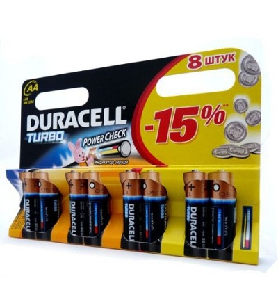 Батарейки Duracell Turbo AA, 8 шт.