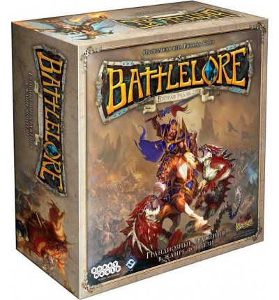 "Настольная игра-стратегия ""Battlelore"", Hobby World (1181)"